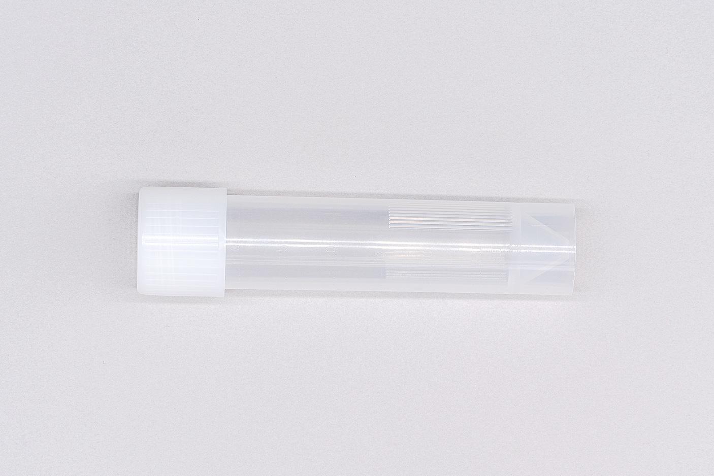 喀痰用 唾液用 採取容器 プラスチック 遠心管 2