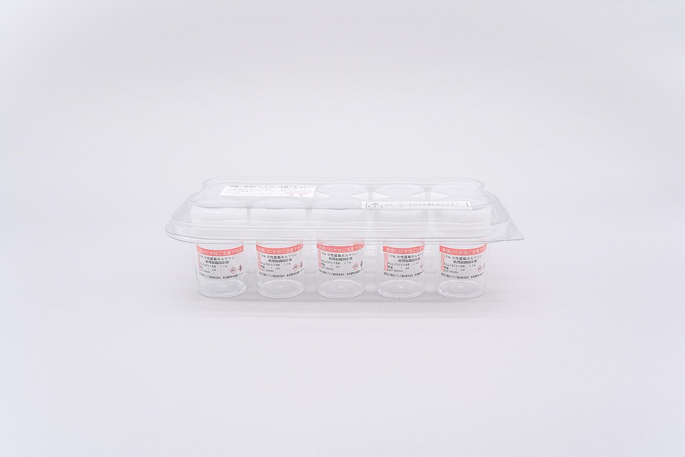 ホルマリン 分注済み 中性緩衝ホルマリン 固定用 パック 2