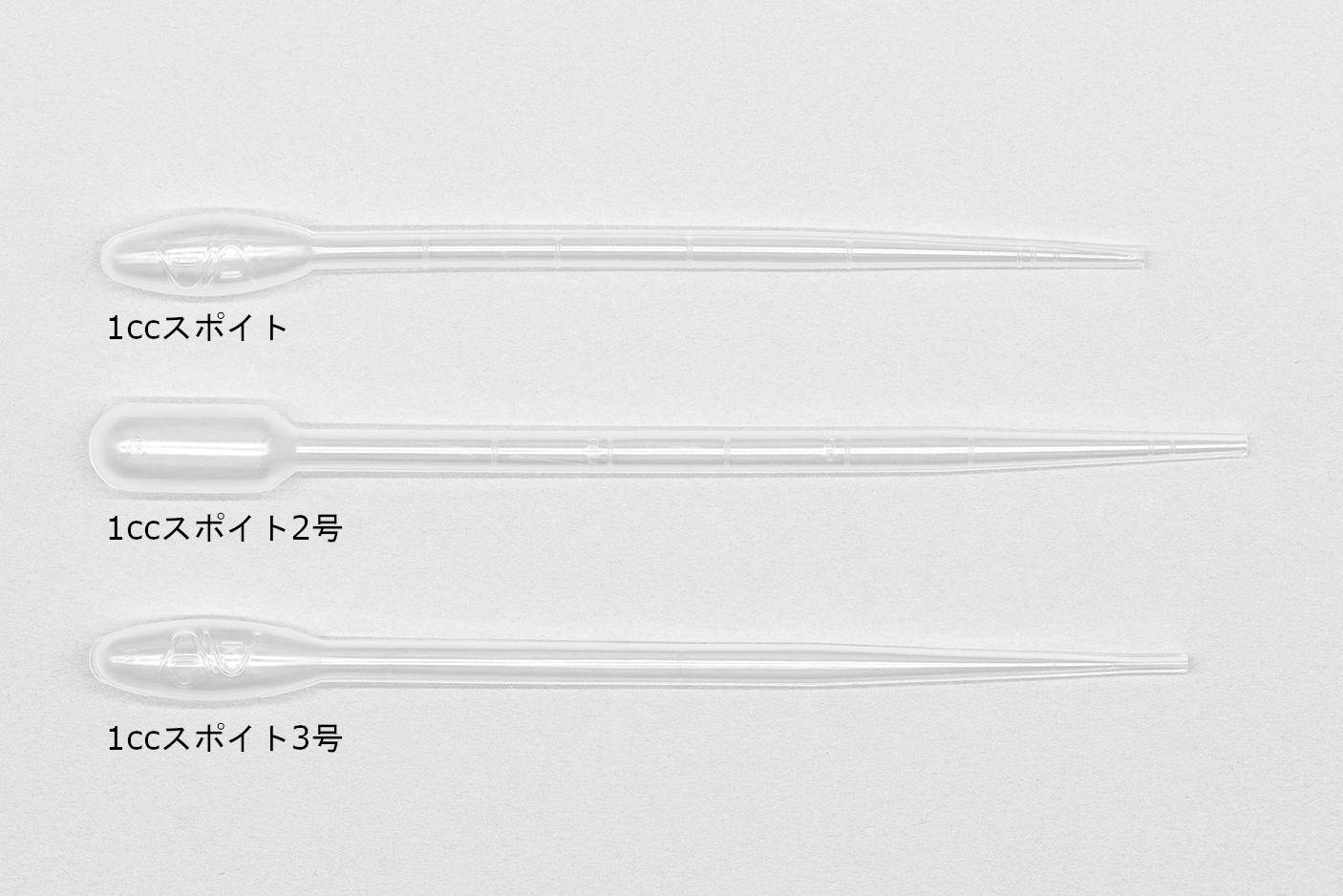微生物検査 尿検査 沈渣 スポイト 1cc プラスチック 比較