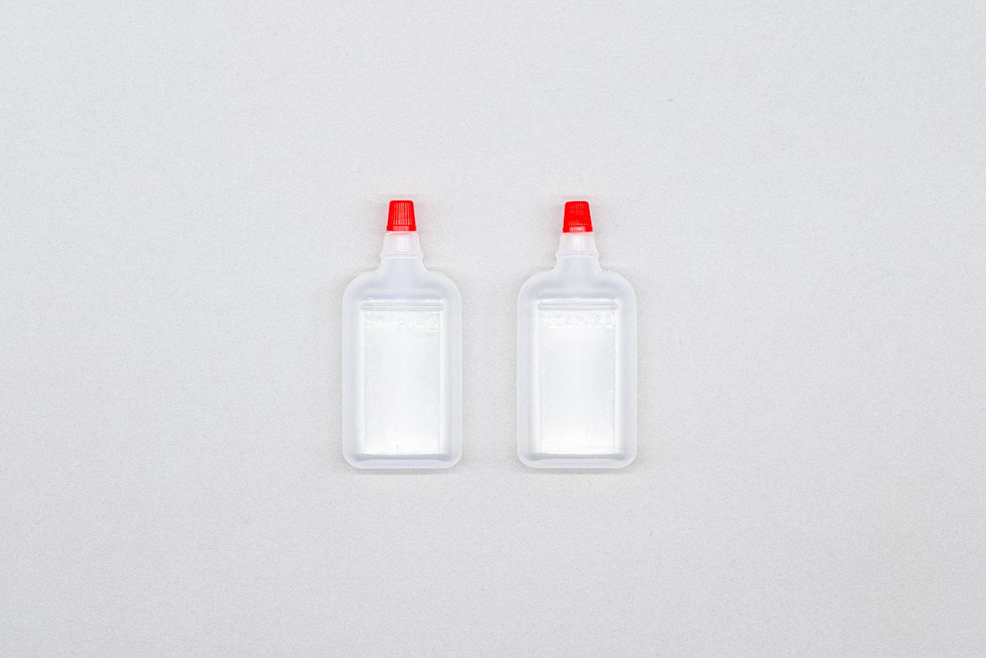 20㏄ 採尿ビン2 健診用2